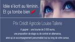 Bientôt la finale du Grand Prix Etudiantes Crédit Agricole Louise Tallerie !